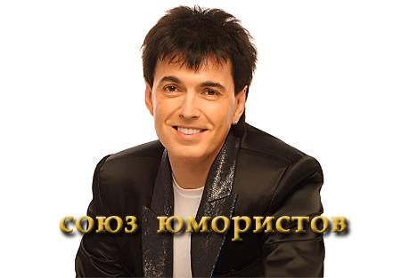 18 ноября концерт новикова: