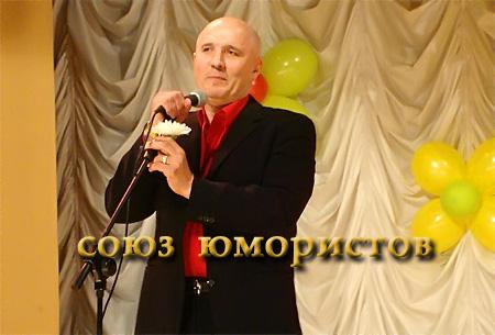 лукинский юморист фото