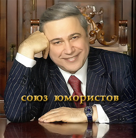 http://www.umoristy.ru/files/image/evgeniy_petrosyan_001(1).jpg